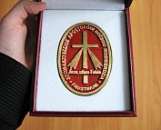"The ""Faustinum"" Association - Volunteers and Members - Honorary Membership"
